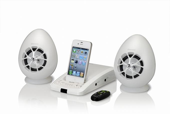 iPhoneドックスピーカー Olasonic TW-D7IP